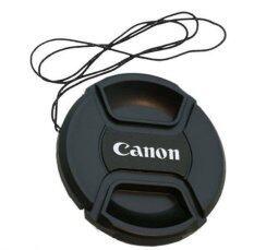 Princess 58mm Lens caps for canon - Black