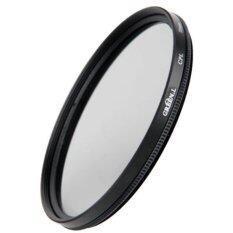 Princess Green L 77mm CPL circular polarizer filter - Black