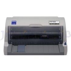 ราคา Printer ปริ้นเตอร์ Epson Lq630 Dot Matrix เป็นต้นฉบับ Epson
