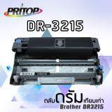 ราคา Pritop Axis Brother Dr 3215 D3215 3215 For Printer Brother Hl 5350Dn Hl 5380Dn Hl 5370Dw Mfc 8370Dn Mfc 8380Dn Mfc 8880Dn Mfc 8890Dw Dcp 8085Dn Dcp 8070D Pritop ราคาถูกที่สุด
