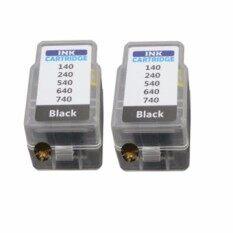 PRITOP Canon Ink Cartridge PG740/PG 740/PG-740 /*2 Pack ใช้กับปริ้นเตอร์ Canon Inkjet MG4270/MX517MG2170/MG3170/MG4170/MX437MX377 Pritop