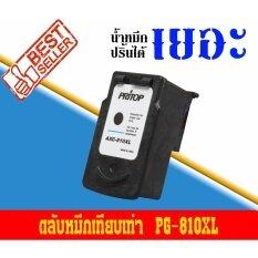 Canon Pixma MP237/IP2770/MX347/MX357/MX328/MP287/MP497/MP366/MX416/MX426/MP245/MP486/MX338/MP496/MP258 Ink Cartridge 810/PG810/PG810XL/PG-810XL Pritop
