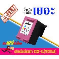 ขาย Pritop Hp Desk Jet 1112 2130 2132 3630 3632 For Ink Cartridge 63Co Xl สี 1 ตลับ ถูก