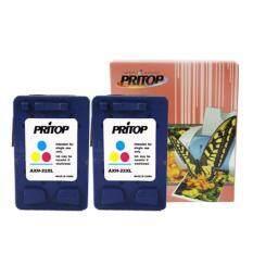ซื้อ Pritop Hp Ink Cartridge 22 22Co 22Xl C9352Ca 2 Pack For Printer Hp Deskjet 3910 3915 3930 3940 D1330 D1360 D2330 D2360 All In One F340 F380 Office Jet 4315 Pritop เป็นต้นฉบับ