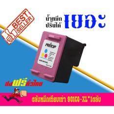 Hp Officejet J4500 J4580 Aio J4640 Aio J4680 Aio Ink Cartridge 901 901Co 901Xl ถูก