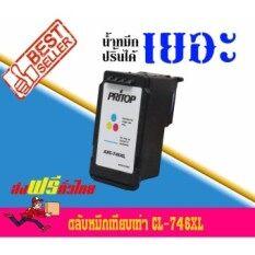 ขาย ซื้อ ออนไลน์ Pritop Canon Pixma Ip2870 Mg2570 Mg2470 For Ink Cartridge Cl 746 746Xl Cl 746Xl Pritop จำนวน 1 ตลับ