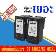 Pritop/Canon Pixma iP2770/2772/MP237/245/258/287/486/496/46/MX328/338/347/357/366/416/426 ใช้ตลับหมึกอิงค์เทียบเท่า รุ่น PG-810XL/CL-811XL