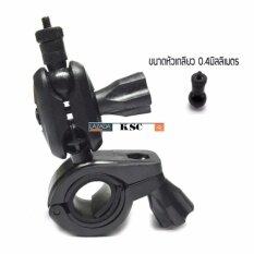 Ksc ขาจับแกนกระจกมองหลังสำหรับกล้องติดรถยนต์ (แบบหัวเกลียว 4 มิลลิเมตร).