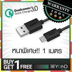 ราคา ซื้อ 1 แถม 1 สายหนา 4 Mm สายชาร์จ Aukey Quick Charge 3 2 Compatible Microusb Cable สายชาร์จ สายซิงค์ รองรับการชาร์จไวจากระบบ Fast Charge Qualcomn Qc3 2 ยาว 1 M ราคาถูกที่สุด