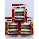 พานาโซนิค อัลคาไลน์ไซส์ D จำนวน 3 แพ็ค 6 ก้อน Panasonic ถูก ใน กรุงเทพมหานคร
