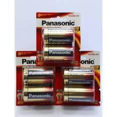 ขาย พานาโซนิค อัลคาไลน์ไซส์ D จำนวน 3 แพ็ค 6 ก้อน