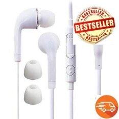 ซื้อ หูฟังสำหรับซัมซุง สีขาว ถูก กรุงเทพมหานคร