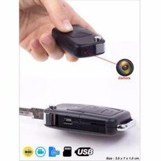 กล้องแอบถ่าย กล้องสายลับ รูปกุญแจรถยนต์