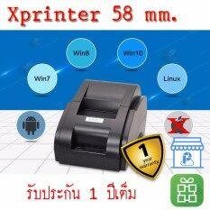 เครื่องพิมพ์ใบเสร็จราคาถูก เครื่องพิมพ์สลิป เครื่องพิมพ์บิล เครื่องพิมพ์ใบกำกับภาษีอย่างย่อ เครื่องพิมพ์  กระดาษความร้อน