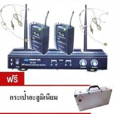 ไมค์โครโฟน คาดศรีษะคู่ UHF wireless-microphone-headsetรุ่น PROEURO TECH ET-111A  - ดำ (แถมฟรี กระเป๋่าอลูมิเนียม)