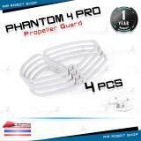 ซื้อ Propeller Protector Guard Bumpers For Dji Phantom 4 Pro Pro Plus Oem Taiwan ออนไลน์