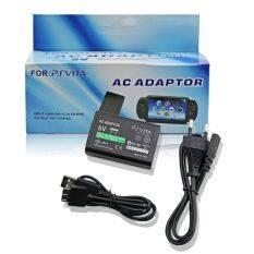 ที่ชาร์จ สายชาร์จ PS VITA AC Adapter รุ่น 2000