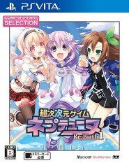 PS Vita CH selection super next dimension Geimu Neptunia Re; Birth1 (Japan)
