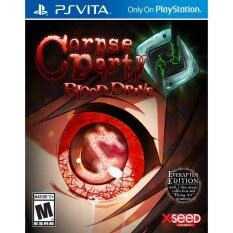 PS Vita Corpse Party Blood Drive Everafter Edition (Us)