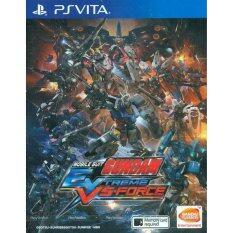 PS Vita Mobile Suit Gundam: Extreme VS Force (English) (Asia)