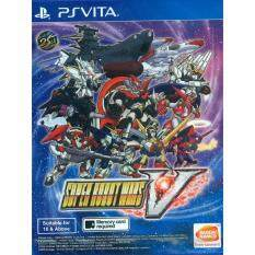 PS Vita Super Robot Wars V (English Subs) (Asia)