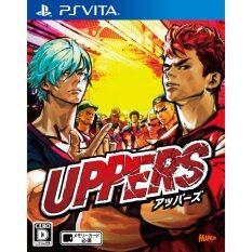PS Vita Uppers (Japan)