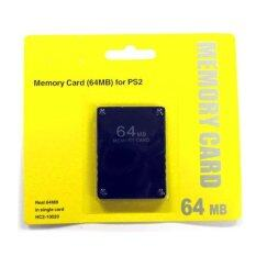PS2 เมมโมรี่ สำหรับ Save เซฟ เกมส์ของเครื่อง PS2 64MB 64M Memory Card Expansion for Sony Playstation 2 PS2 System Game
