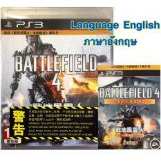 PS3 Battlefield 4 China Rising ( ZONE3) ( English )