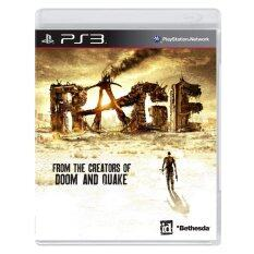 PS3 Game RAGE