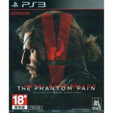 PS3 METAL GEAR SOLID V: THE PHANTOM PAIN (CHINESE & KOREAN SUBS) (ASIA)