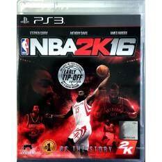 PS3 NBA 2K16 [ZONE3] [English]