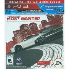 PS3 NEED FOR SPEED: MOST WANTED - A CRITERION GAME (GREATEST HITS) (US)