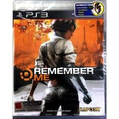 PS3 Remember Me (Zone3) (English)