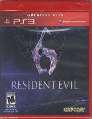 PS3 Resident Evil 6 Greatest Hits ( US)