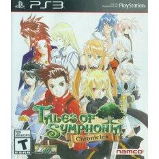 PS3 Tales of Symphonia Chronicles (US)