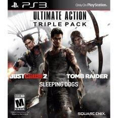 PS3  Ultimate Action Triple Pack (US)