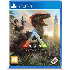 PS4 ARK: SURVIVAL EVOLVED (EURO)