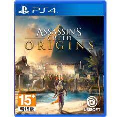 PS4 Assassin's Creed Origins Z3 Eng