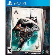 PS4 - Batman: Return to Arkham (English)
