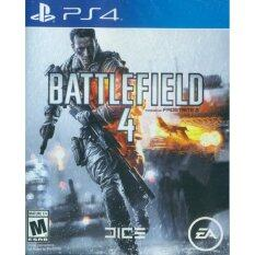 PS4 Battlefield 4 (US)