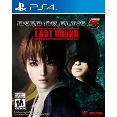 PS4 Dead or Alive 5: Last Round (US)