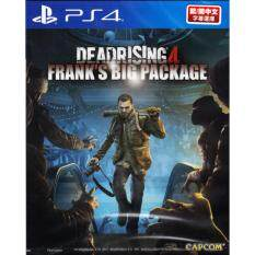 PS4 DEAD RISING 4: FRANK'S BIG PACKAGE (MULTI-LANGUAGE) (ASIA)