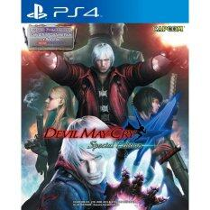 PS4 DEVIL MAY CRY 4 SPECIAL EDITION (ENGLISH & JAPANESE) (ASIA)