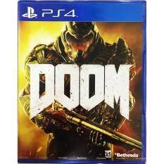PS4 DOOM Zone 3 / Asia / English