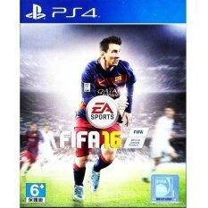 PS4 FIFA 16 (ENGLISH & CHINESE SUB) (ASIA)