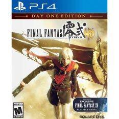 PS4 Final Fantasy Type-0 HD (US)