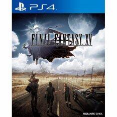 PS4 Final Fantasy XV (English & Japanese Subs) (Asia)