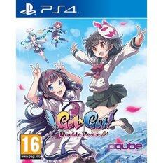 PS4 Gal Gun: Double Peace (Europe)