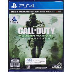 PS4 Game Call of Duty®: Modern Warfare® Remastered [Zone 3/Asia]