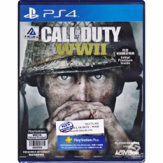 PS4 Game Call of Duty: WWII [Zone 3/Asia]